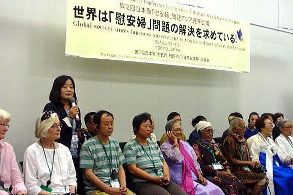 日本軍「慰安婦」問題・関西ネットワーク